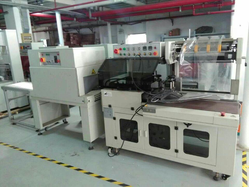 上海歆卓包装机械有限公司