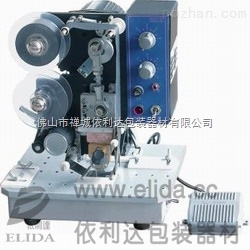 LD-241A电动色带打码机