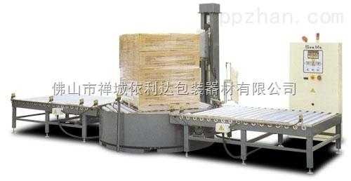 AF-1600-AF-1600全自动拉伸包装机