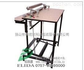 ELD-900MR-佛山依利达脚踏塑料胶袋热合机/顺德脚踏塑料薄膜封合机
