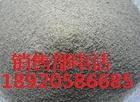 江西南昌锅炉清灰剂价格低