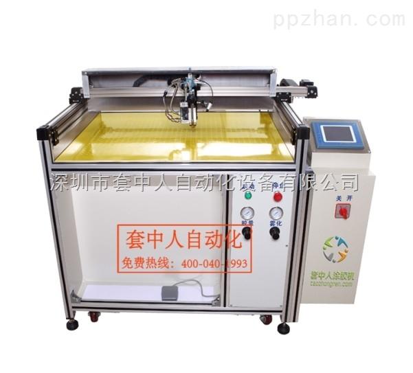 滤清器热熔胶涂胶机