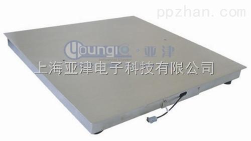 0.5T上海不锈钢电子地磅亚津P771A不锈钢电子地磅秤报价