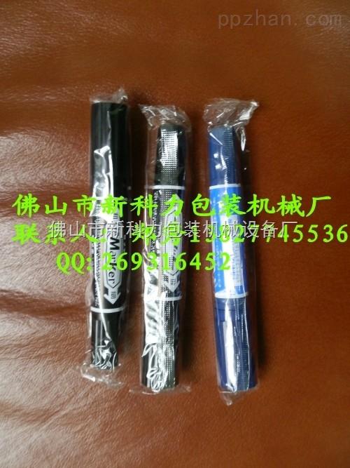 单个笔包装机,-杭州圆珠笔包装机,