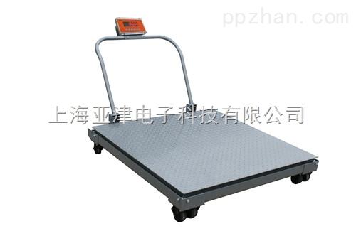 地磅亚津电子地磅秤厂家供应上海打印电子地磅