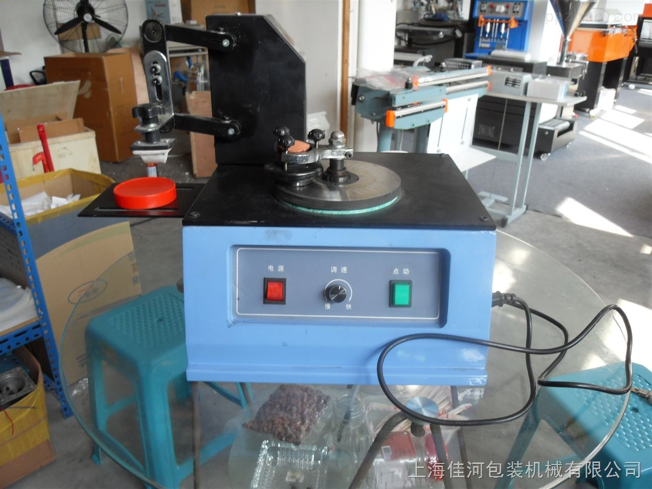 TDY-300圓盤電動油墨移印機