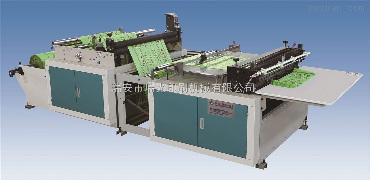 RG-1200-热敏纸横切机厂家