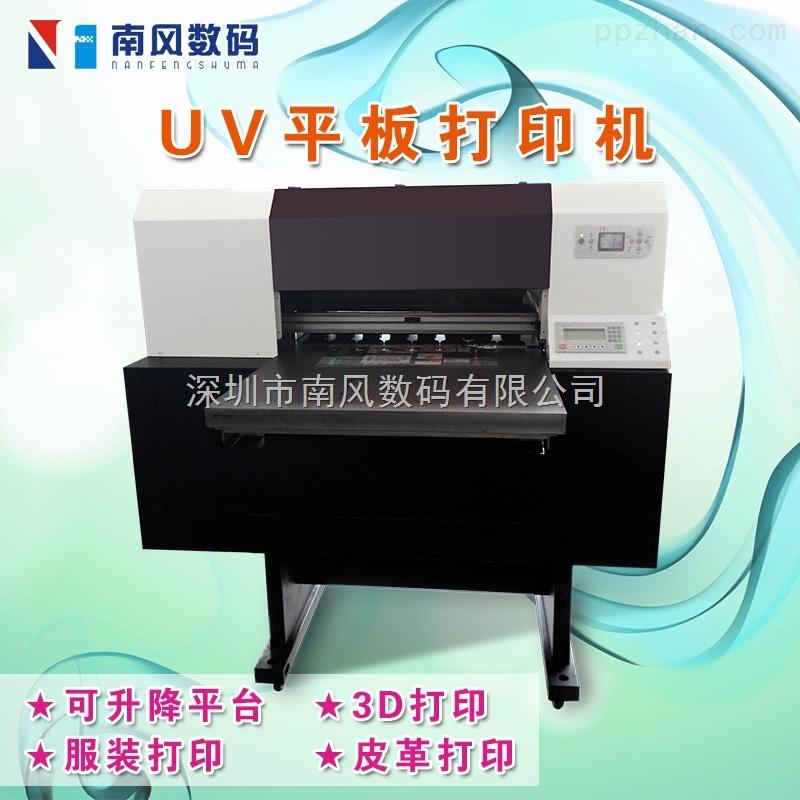 白墨UV平板机