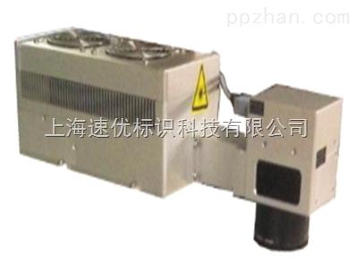 UV系列紫外激光打标机/速优标识