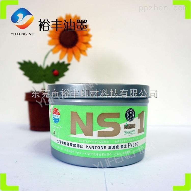 广东地球牌胶印油墨 不结皮大豆再生纸印刷荧光绿油墨 工厂批发