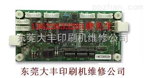 出售三菱印刷机墨斗电机电路板