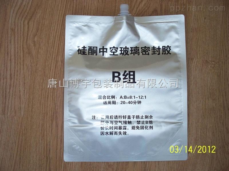 龙口硅酮密封胶包装袋吸嘴铝箔袋