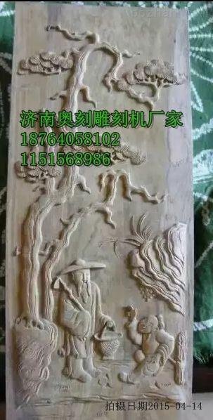 甘肃玻璃艺术浮雕雕刻机厂家【浴室门浮雕雕刻机厂家】