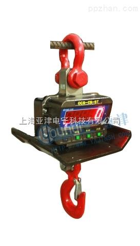 【批发】数字直接显示隔热吊秤OCS-5t耐高温电子吊秤