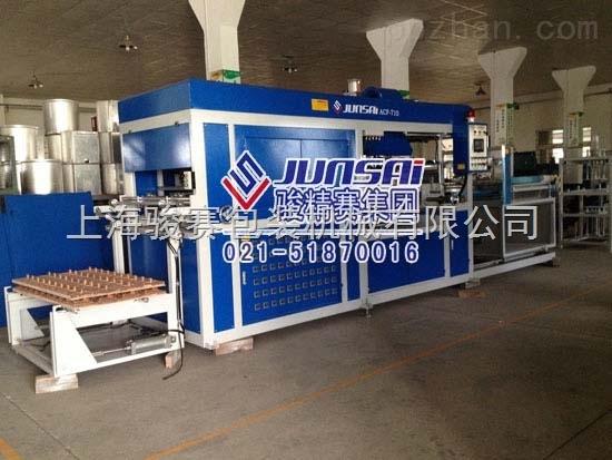 淮山导向槽吸塑机 PVC薄片吸塑成型设备骏精赛厂家