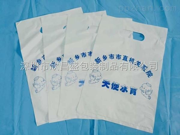 平口塑料手提袋PE服�b包�b袋手提�物打孔袋