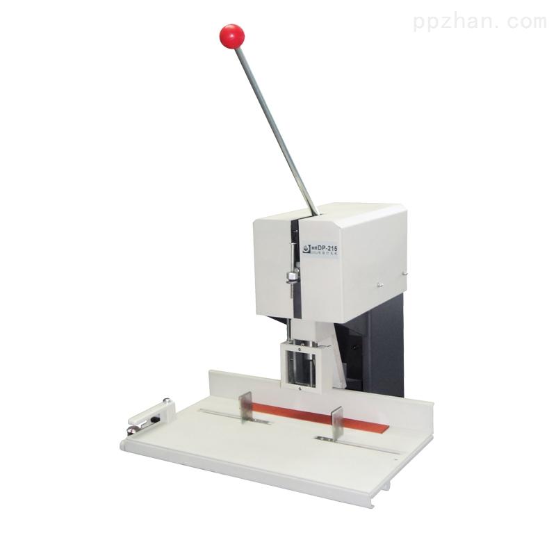 金图DP-215四孔打孔机 电动打孔机