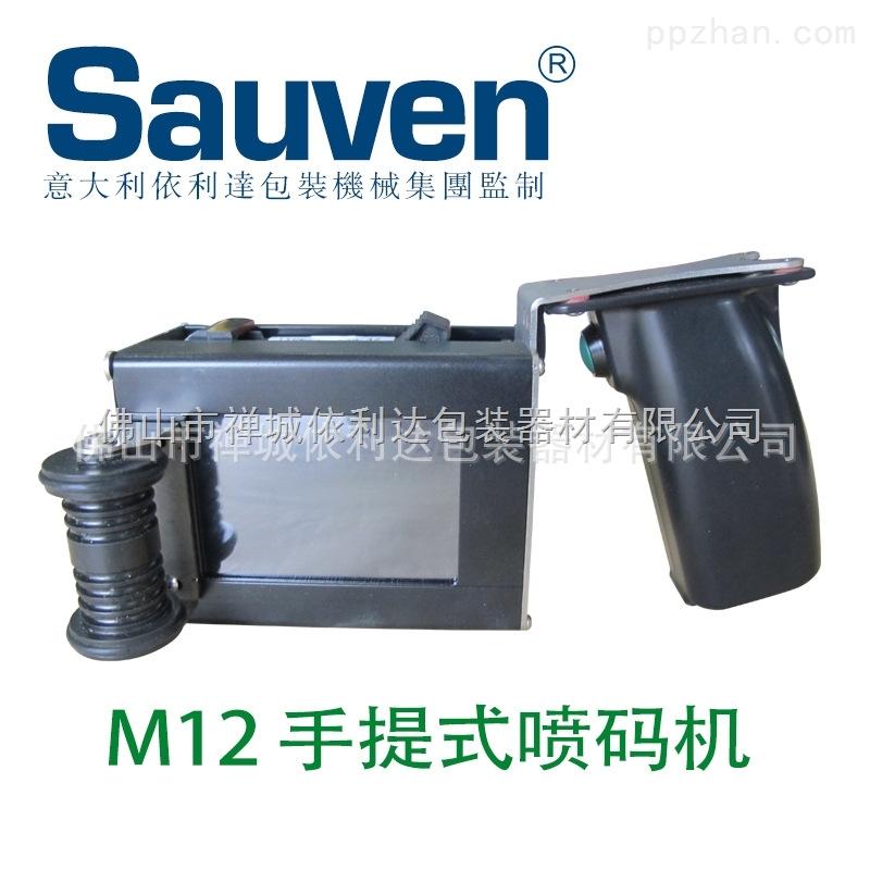 佛山木材手提式喷码机 中纤板条形码打码机 广州M12手持式打标机