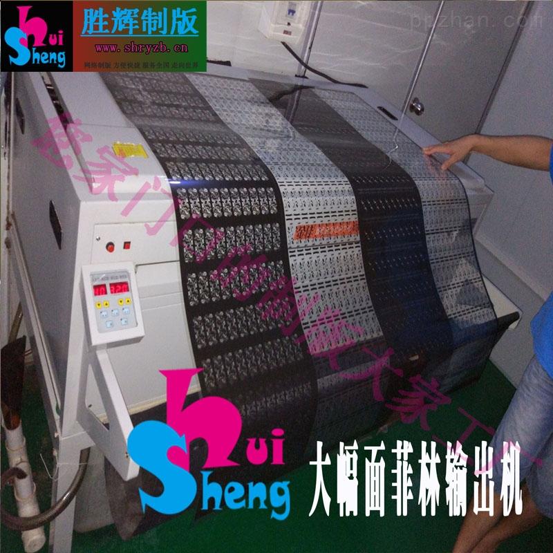 东莞制版公司售高精度制版菲林输出 丝印彩印菲林片 特大菲林输出
