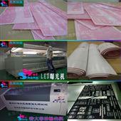 胜辉制版全国范围内加工瓦楞纸箱印刷胶版 柔印版 固体树脂版特价