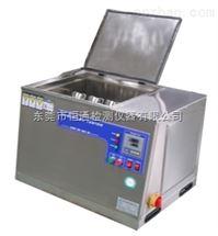 HT-1056耐洗色牢度试验机