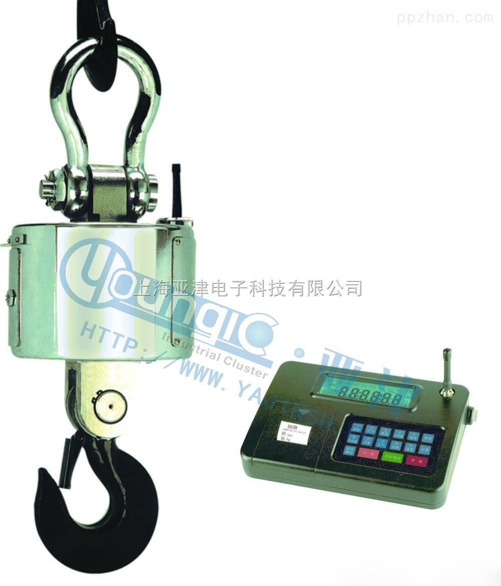 工业直视吊秤电子秤铁水包计量称重无线电子吊秤1T
