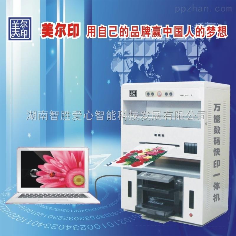 全自动小型不干胶印刷机多少钱一台