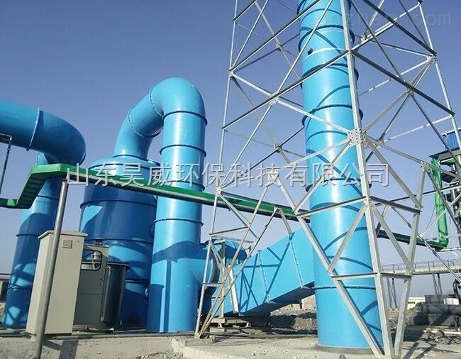 磨粉废气处理选什么废气处理工艺?