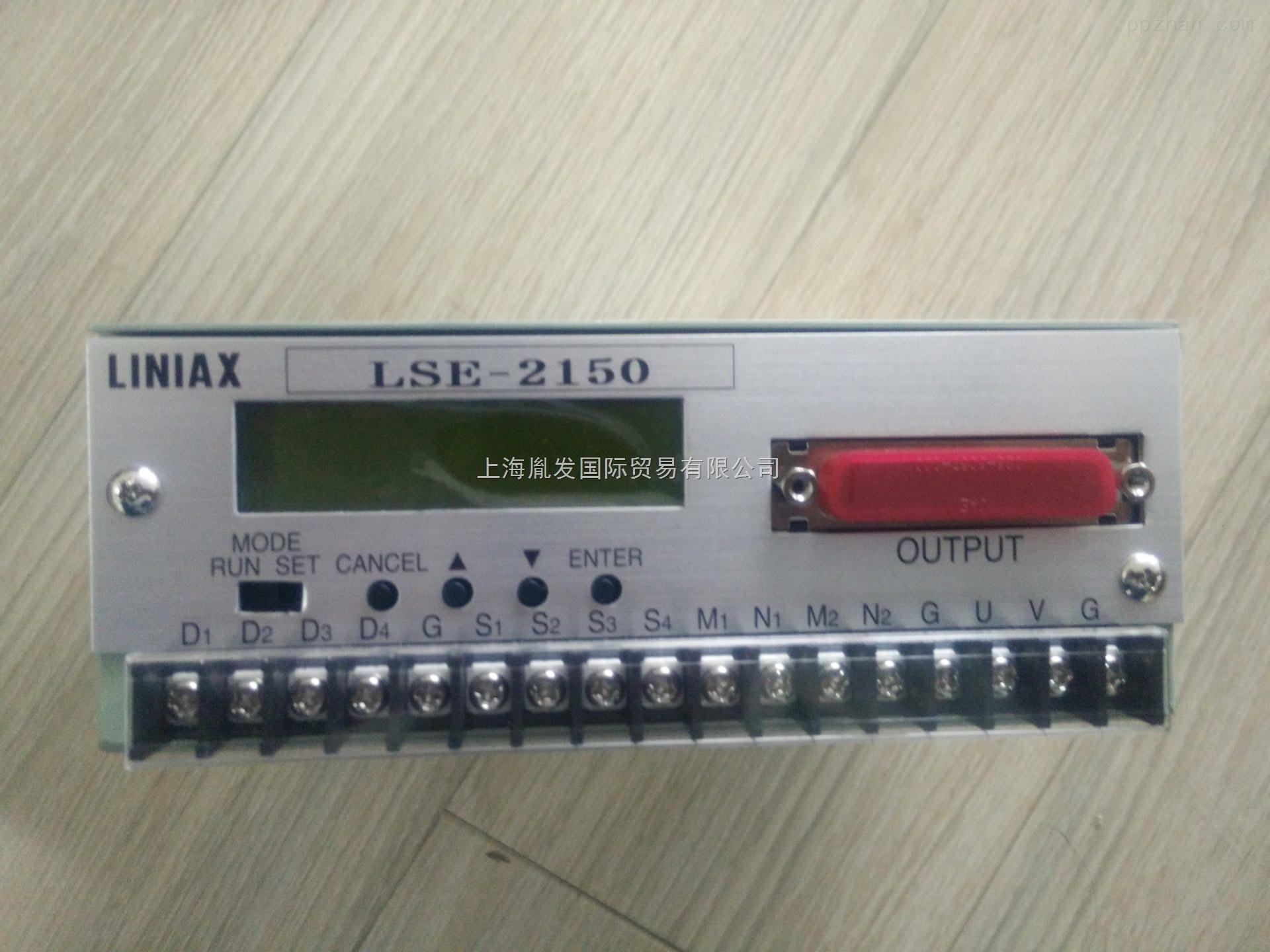 气体检测仪 上海胤发国际贸易有限公司 仪器仪表 >liniaxliniax检测器