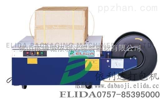 TW-81L半自动捆包机-佛山半自动打包机采用电磁离合快速平稳