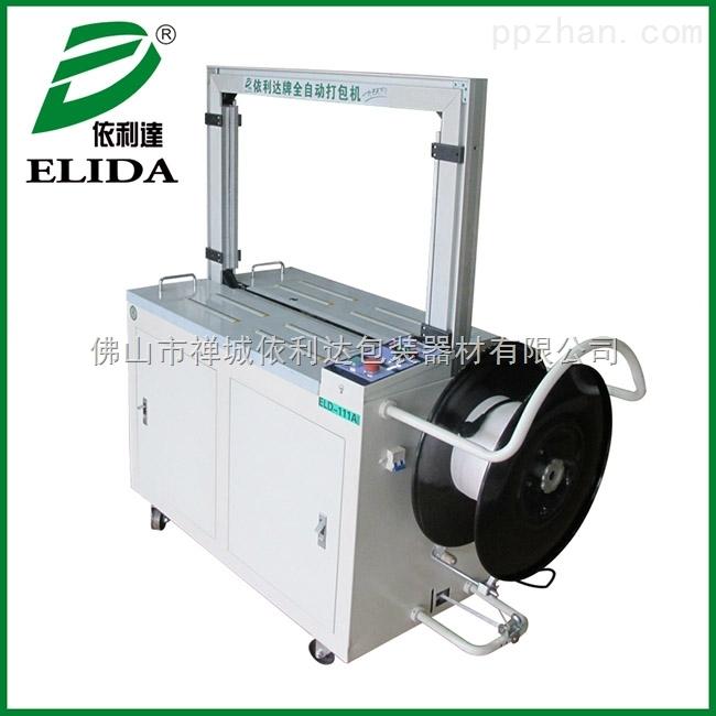 ELD-111全自动捆包机-福建全自动打包机具有高转速马达
