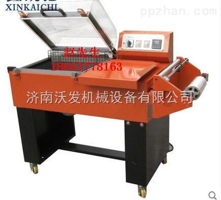 沃发PVC二合一热缩包装机#厂家 价格