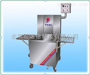 XND-S160-牛羊肉热收缩包装机
