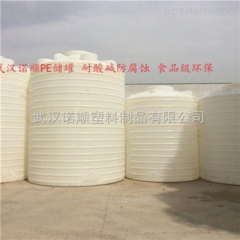 30立方耐盐中水回用水箱