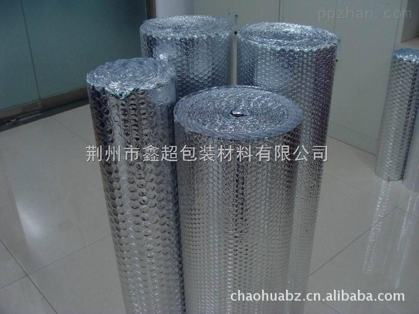 襄樊镀铝箔复合气泡膜 汽车遮阳板 隔热防辐射厂家供应