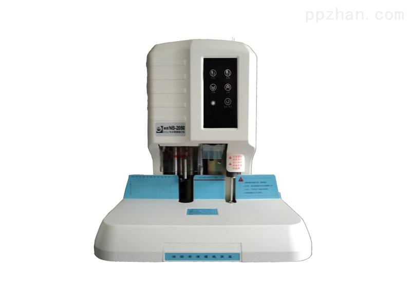 自动财务装订机财务专用电动打孔装订机