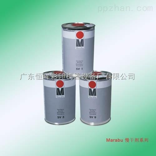 Marabu SV1, SV3, SV9-SV1慢干剂||SV3慢干剂||SV5慢干剂||SV9 慢干剂||玛莱宝稀释剂