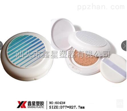 广州气垫bb霜盒-广州气垫盒-汕头鑫星塑胶
