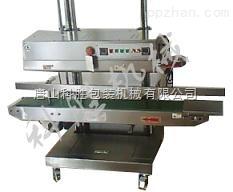 唐山科胜1120型立式连续式封口机丨调味品封口机