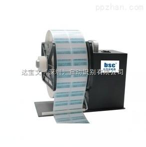 鑫宝bsc-B180标签剥离机/条码剥离机 180MM
