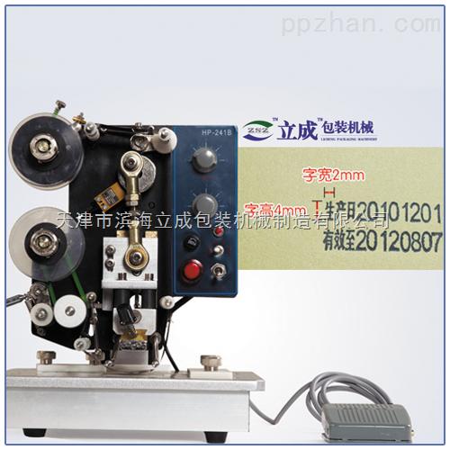 HP-241-国产打码机HP-241