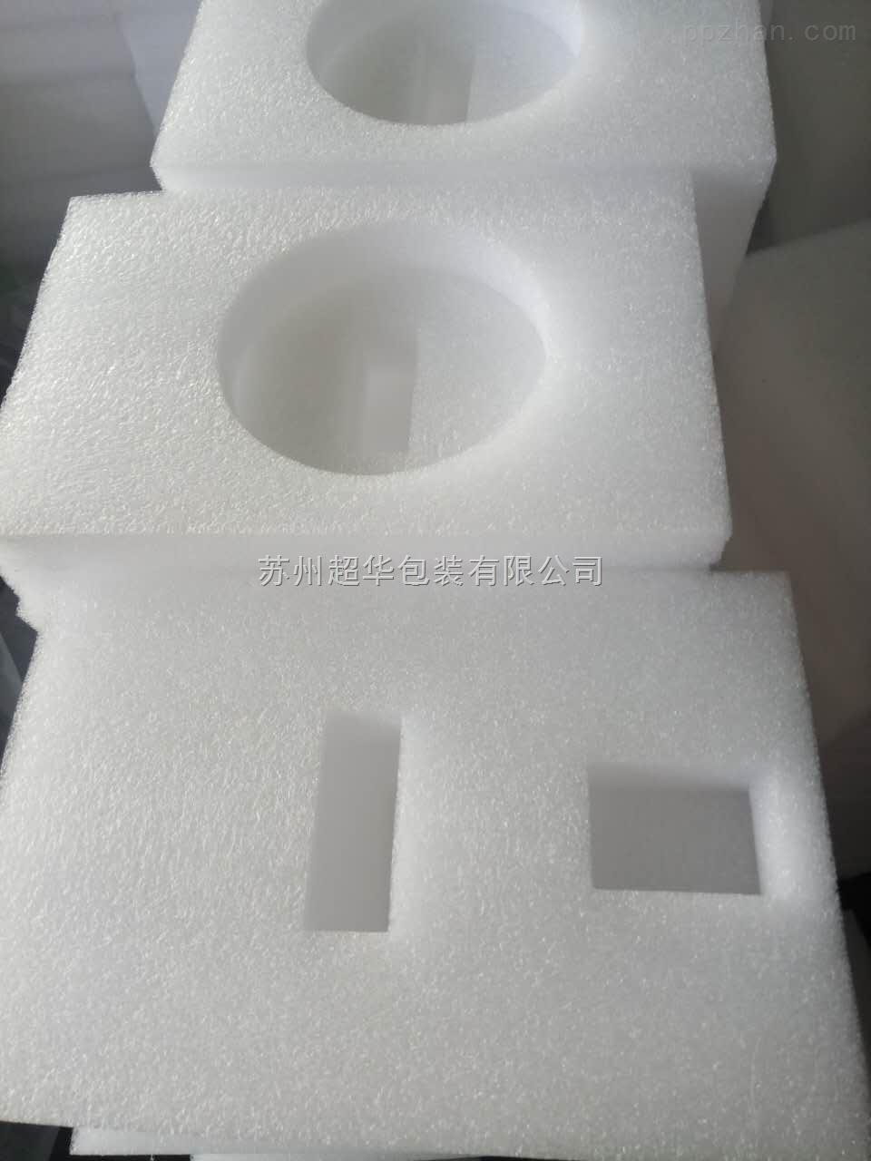 EPE珍珠棉包装盒 缓冲防震材料 厂家来样来图加工定制