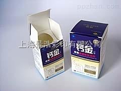 300克白卡纸药用彩盒 药盒包装纸盒 上海彩印厂