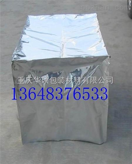 西安铝箔编织袋物美价廉