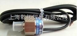 台湾油研压力传感器价格ST797-40
