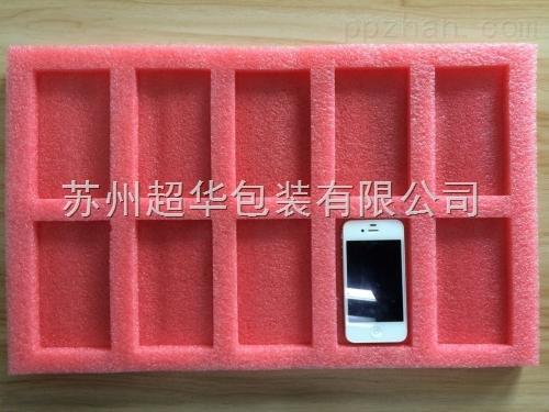 手机数码产品珍珠棉极限彩票app下载 防震防静电EPE内托 苏州厂家定制