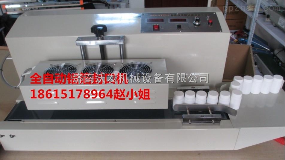 河南全自动电磁感应封口机 鑫沃发塑料瓶电磁感应封口机