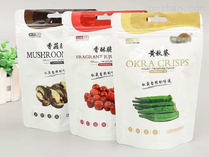 休闲食品包装袋坚果干果拉链袋