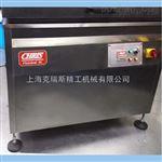 SS/C-2R450WV套筒式网辊清洗机