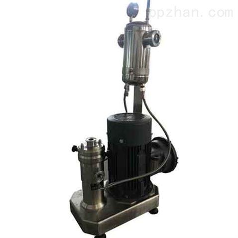 硬脂酸钙(镁)研磨分散机